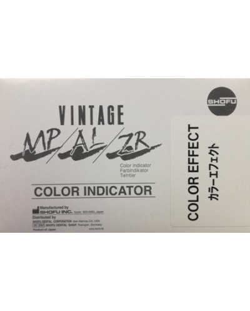 8041 VINTAGE MP/AL/ZR COLOR EFFECT CO...