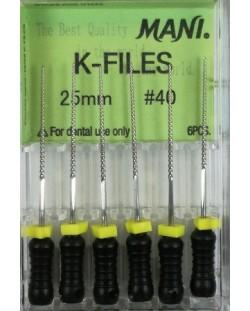 K-FILES 25MM 40 1OP. WYRÓB MEDYCZNY