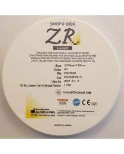 Z0029 SHOFU DISK ZR LUCENT 18MM A3